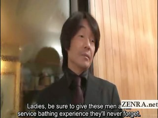 subtitled bunch  of japanese milfs interracial